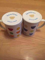 ファミリア 陶器茶漉し&蓋付き ペアマグカップ