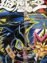 定番コミック 遊戯王 3シリーズ全巻おまけ付きセット