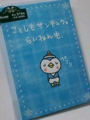 ★クリスマスカード★�C