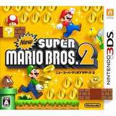 3DS》Newスーパーマリオブラザーズ2 [174000170]
