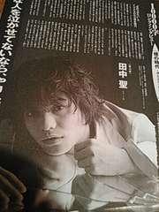 Myojo KUT-TUN 田中聖くん 裸の時代10000字インタビュー