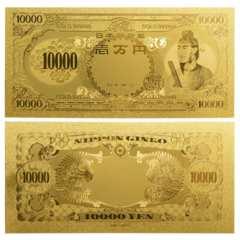 純金の1万円札 10000円 旧版聖徳太子 24金メッキ 金運幸運ゾロ目