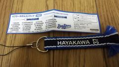横浜ベイスターズ  37 HAYAKAWA  マフラータオルストラップ