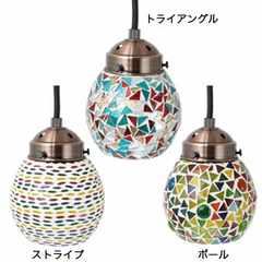 モザイクハンギングランプ シーリング 天井照明 神秘的 癒しの灯