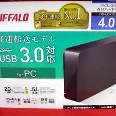 新品 バッファロー外付HDD4TB HD-LC4.0U3-BK 定額便