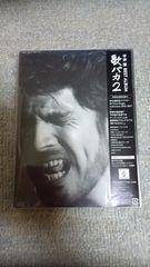 平井堅【歌バカ2】BEST  ALBUM