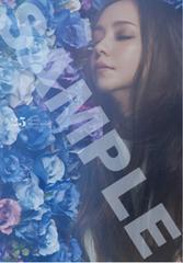 安室奈美恵25周年☆初回限定盤ベストアルバム