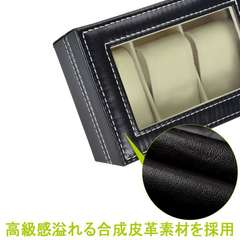 腕時計ケース 3本用 PU レザー