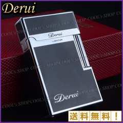 フリントガス ライター シンプルデザイン Derui 最高級モデル 銀