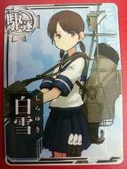 白雪 / 駆逐艦 / 艦これアーケード