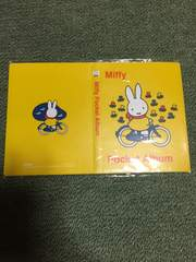 Miffy ミッフィー ポケットアルバム