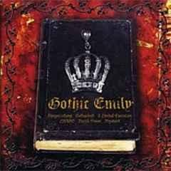 Gothic Emily DVD付き 女性Voラウドロック オムニバス