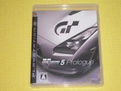 PS3★グランツーリスモ 5 Prologue