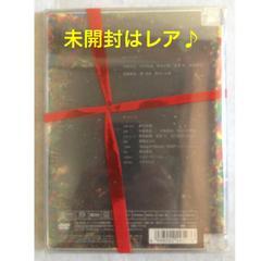 新品未開封☆SMAP Merry X' SMAP DVD〜虎とライオンと五人の男〜
