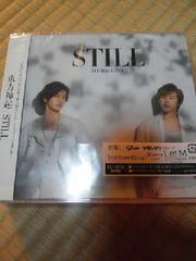 東方神起 CD+DVD STILL 初回盤 帯付き