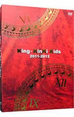 ■DVD『King・KinKi Kids 2011-2012 【初回版】』堂本