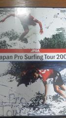 サーフィンDVD2006JPSAツアー