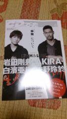 CD & DL でーた 2016 No.4 7-8号