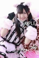 【送料無料】AKB48渡辺麻友 写真5枚セット<サイン入> 12