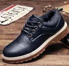 暖かい  メンズシューズ 靴 ブーツ サイズ43/26.5cm