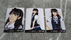 AKB48柏木由紀☆公式生写真〜2011年福袋生写真まとめ3枚セット!