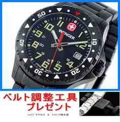 新品 即買い■ウェンガー 腕時計 79309W★ベルト調整工具付