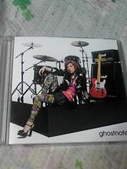 CD+DVDghostnote ボクキミビリーバー
