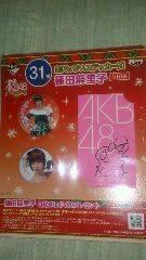 AKB48  ★ 1番くじ  缶バッジ&ステッカー賞    篠田麻里子