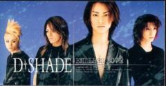 ◆8cmCDS◆D-SHADE/ENDLESS LOVE/「スウィートデビル」挿入歌