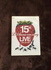 ラルク・アン・シエル☆15th L'Anniversary LIVE
