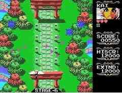MSX WING WARRIORS ウイング ウォーリアーズ 英語版
