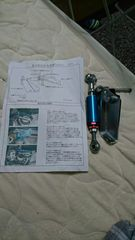 アルテッツァ(3S-GE用)エンジントルクダンパー