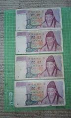 韓国旧1000ウォン札4枚♪