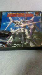 メガチュード2096!!MEGATUDO!!バンプレスト対戦格闘!!