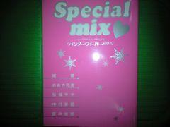 Special mix ★純情ロマンチカ★中村春菊
