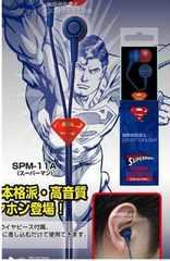 スーパーマン キャラクターアルマイトイヤホン SPM-11A