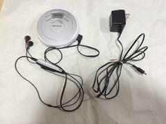 ポータブルCD プレイヤー シルバーカラー AudioComm 美品