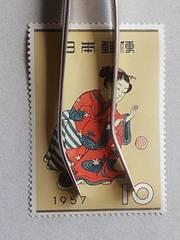 【未使用】1957年 切手趣味週間 まりつき 1枚