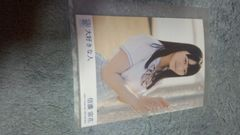 STU48 大好きな人 劇場盤特典写真 信濃宙花