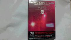 ☆東方神起☆HALLYU EXPO IN ASIA Closing Ceremony 3/8/2007♪