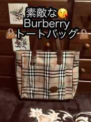 正規★Burberrys★トートバッグ大★ノバチェック★2000円スタ