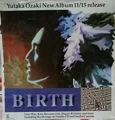 尾崎豊☆BIRTH …ポスター(宣伝用)