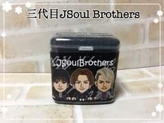 三代目JSoul Brothers☆黒綿棒