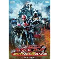 ■DVD『仮面ライダー ウィザード&フォーゼ MOVIE大戦 アルティメイタム』