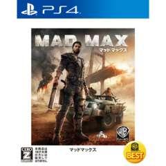 PS4》マッドマックス [177000361]