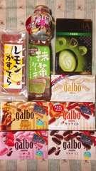 1円お菓子詰め合わせガルボ チョコレートレモン カステラ抹茶ケーキ 他
