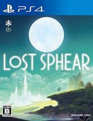 新品 PS4 ロストスフィア LOST SPHEAR