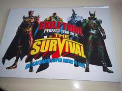 三代目JSB GENERATIONS EXILE TRIBE THE  SURVIVAL フリー冊子