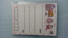 42/5月sale☆縦型宛名シール☆マイメロ《24枚》