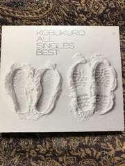 コブクロ ALL SINGLE BEST ベスト 初回限定盤DVD付き 3枚組